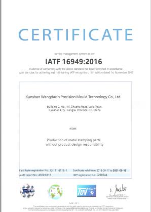 System Certification 2