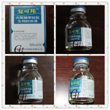 Surgery Chitosan Quaternary Ammonium Salt Biogel Solution