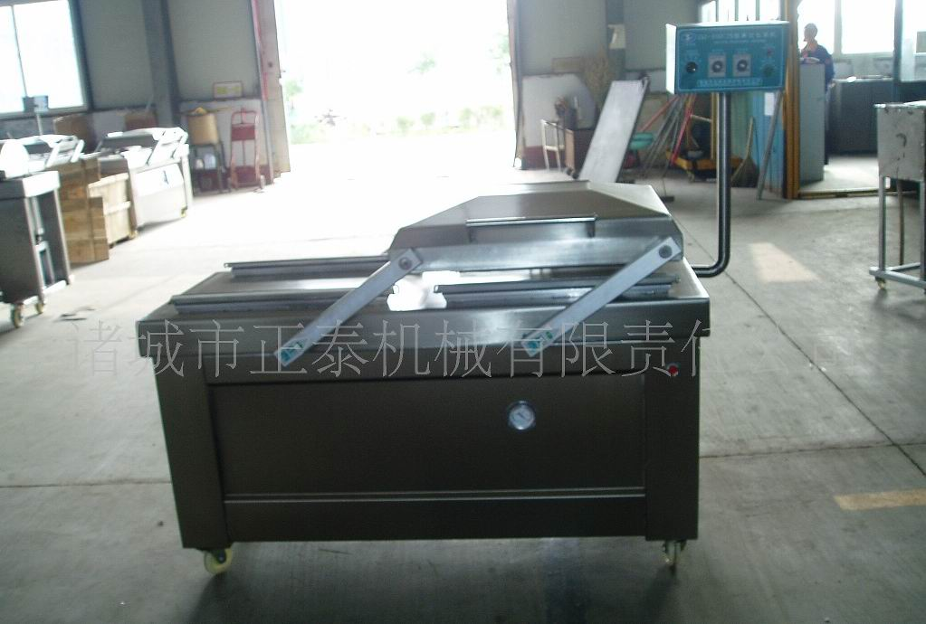 Outlay water-proof type vacuum packing machine
