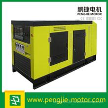 Бесшумный дизельный генератор мощностью 70 кВт 240В / 380В с нижним топливным баком