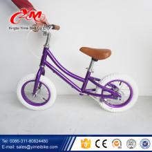 Belle blanche pneu d'équilibre bébé vélo d'équilibre à vendre / 2 roues sans pédale mini balance vélo / jouet vélo équilibre pour les enfants de 2 ans