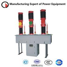 Vakuum-Leistungsschalter für Hochspannung Outdoor (ZW8-40.5)