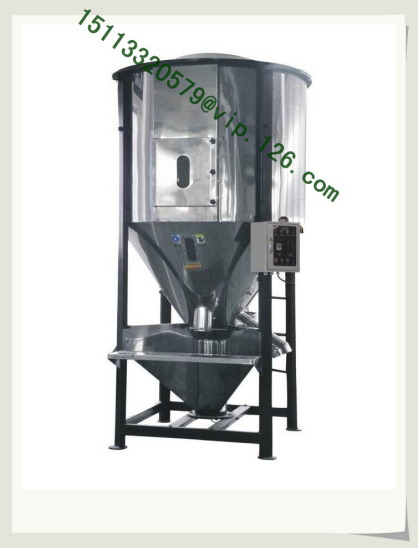 Large vertical Plastic Blenders