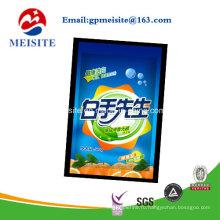 Термоусадочные ламинированные стиральные порошковые упаковочные пакеты