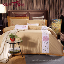 Luxury hotel Factory Directly 100%cotton 60sThe royal family is rich in five pieces of embroidery
