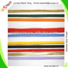 Flat Elastic Rope