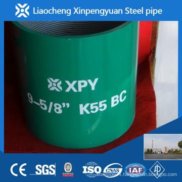 "API 5L/5CT steel casing collar 8-5/8"" K55 SC"