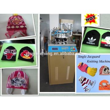 circular cap and scarf knitting machine