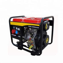 2017 new design air cooling small generator korea 2kw diesel genset