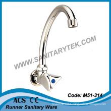 "Brass Sink Tap 1/2"" (M51-314)"