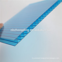 double wall 4mm blue Polycarbonate sun sheet/PC sun panel