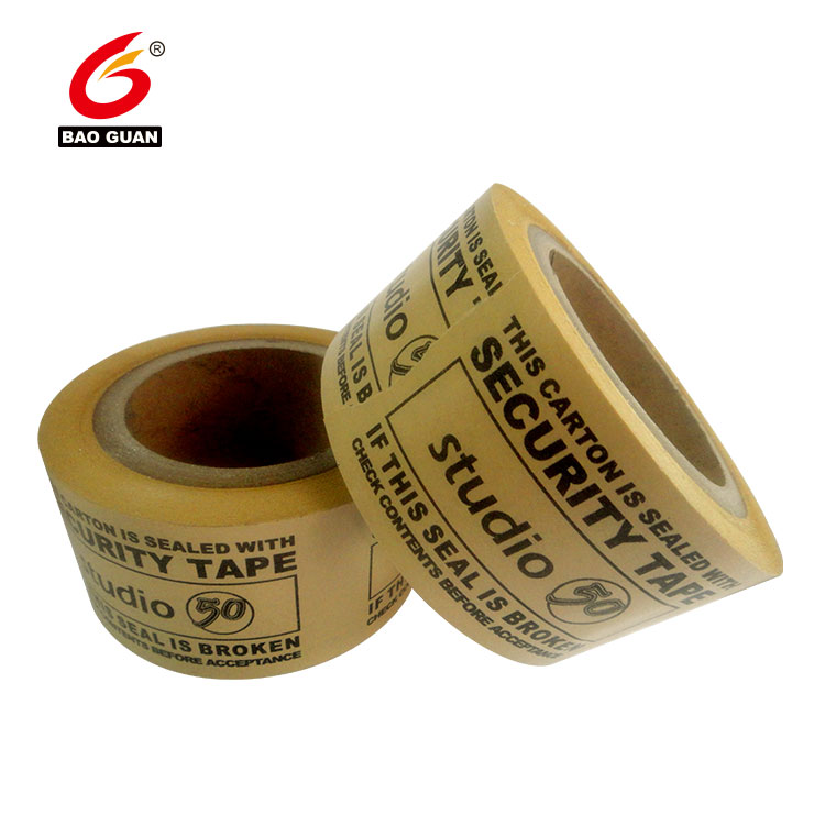 Normal Kraft Paper Tape With Printing