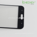 0.3mm 9H 2.5D Curved Full Cover Screen Protector gehärtetes Glas für HTC M10