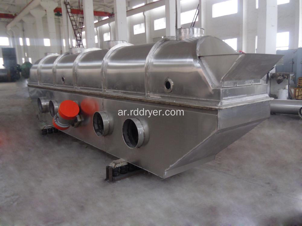 ZLG Series Fluid Bed Dryer Manufacture