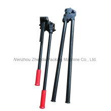 Tragbare manuelle Umreifungsmaschine für Stahlgürtel (SKLS-32)