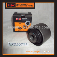 Suspension Bushing for Mitsubishi Pajero MR210731
