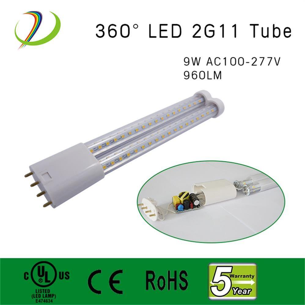 9W 2g11 4pin led tube light