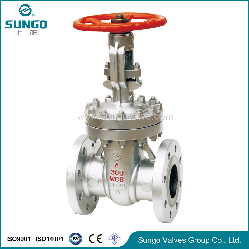 Vacuum gate valve design