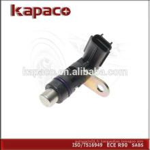 Capteur de position de vilebrequin automatique 56041479AD SU3351 PC420 Pour Dodge / Jeep