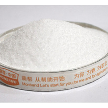 Calcium ammonium nitrate CAN granular fertilizer