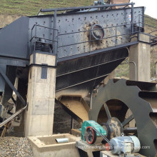 Double Deck Circular Vibrating Screen for Stone Crushing Plant