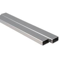 Алюминиевая трубка новейшей технологии