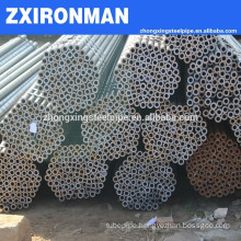 ASTM A519 seamless pipe for mechanical engineering/carbon steel pipe price list/mild steel pipe/carbon steel pipe price per ton