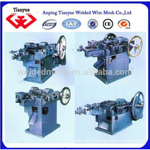 common nails and roofing nails making machine