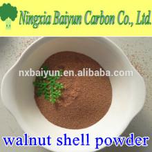 60 mesh crushed walnut shell powder for glasses polishing