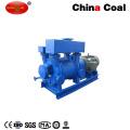 2BV2 Druck Gas Dampf Flüssigkeit Flüssig Wasser Ring Vakuumpumpe