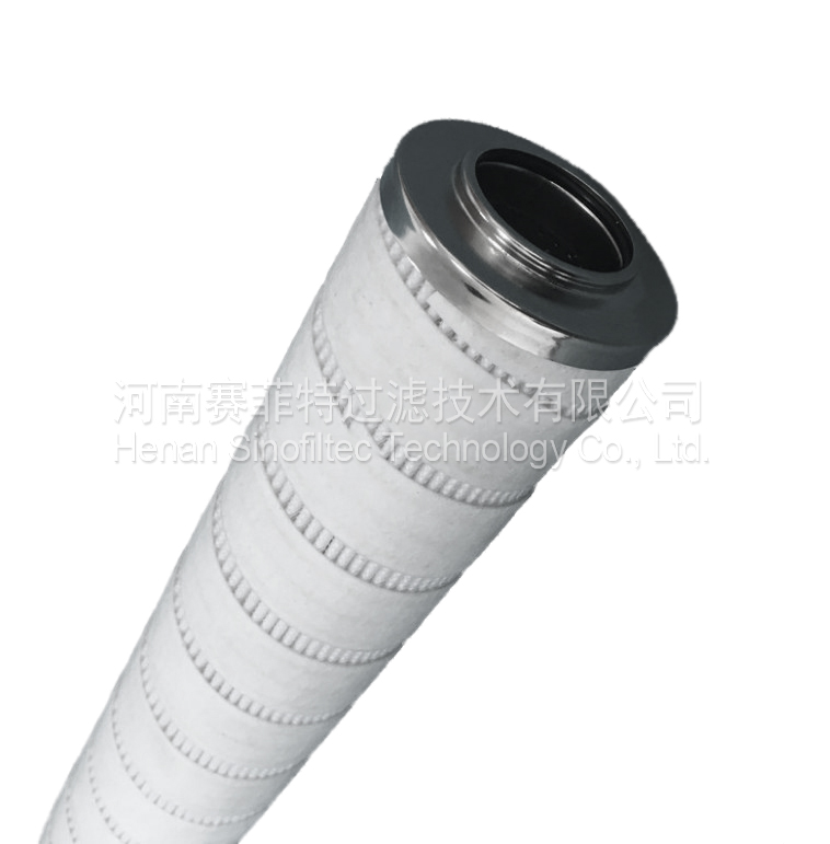 PALL HC6300FKP16H Filter Element