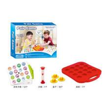Plastik Kinder Intelligent Spielzeug Paar Spiel Spielzeug (H0898005)