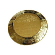 3D logotipo personalizado várias cores lembrança placa de metal perfurado