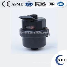 Объемная пластика водомера LXH-15