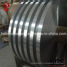 Алюминиевая фольга для electrionic фольга этикетка