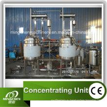 Многофункциональный концентратор для утилизации спирта