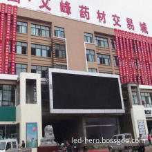 Fashion new design outdoor SMD LED display, stable capability, high quality