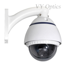 Fantastic Security IR CCTV Camera with High Quality From China