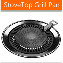 Non- Stick No Smoke Round BBQ Grill Plate with LFGB Approve
