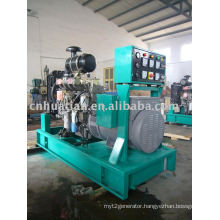75kw Generator Set