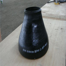 DIN 2605 ST37.0 reducing tee carbon steel large od