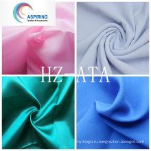 100% полиэфирная атласная ткань / миниатюрная ткань / ткань пончика / ткань из тафты