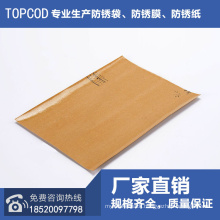 Vci Paper for Metal Water-Proof Moisture-Proof Anti-Rust Protection Customizable Vci