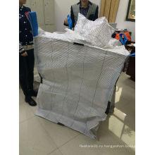 Кондуктивные контейнеры FIBC для упаковки железного порошка фосфора