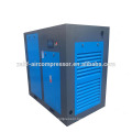 11KW 15HP electric industrial screw air compressor with small
