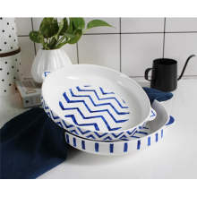 Stripe Ceramic Bone China Plate with Handles