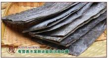 Organic Food Grade Salted Dry Kelp Seaweed Flake / Dried Wa