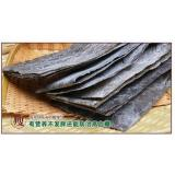 Organic Food Grade Salted Dry Kelp Seaweed Flake / Dried Wa