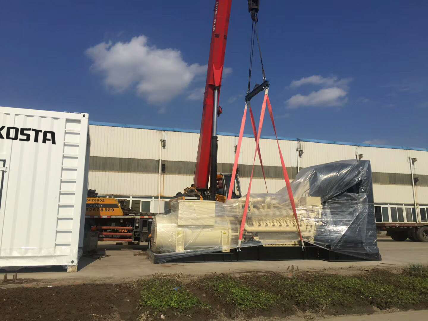MTU 1600KW couple with stamford-Kosta Power
