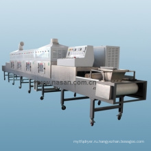 Микроволновый сушильный аппарат Nasan Nt